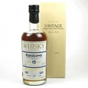 Karuizawa 1992 Single Cask #3434 Whisky Magazine