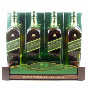 Johnnie Walker Green Label Taiwan Wonders Collection 4 x 70cl with Display