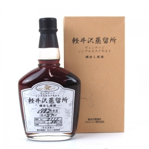 Karuizawa 1982 Single Cask 28 Year Old #2111 / Distillery Exclusive 25cl