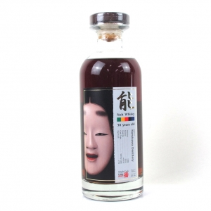 Karuizawa 1984 Noh Single Cask 30 Year Old #3032 / Japan Exclusive