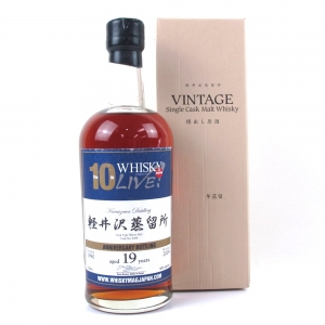 Karuizawa 1990 Single Cask 19 Year Old #6446 / Whisky Live 10th Anniversary