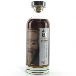 Karuizawa 1980 Noh Cask Single Cask 32 Year Old #3565