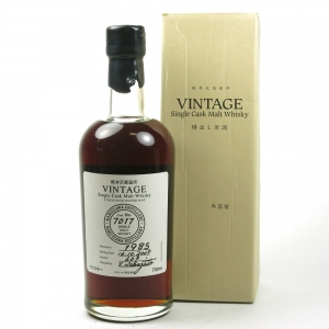 Karuizawa 1985 22 Year Old Single Cask #7017