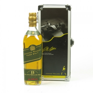 Johnnie Walker Green Label 20cl and Mercedes Box