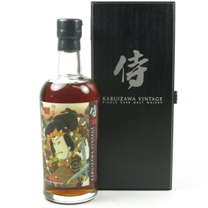 Karuizawa 30 Year Old Cask Single Cask #7857 Front