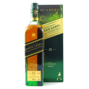 Johnnie Walker Green Label 15 Year Old / Taiwan Limited Edition