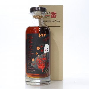 Karuizawa 1984 Single Cask 29 Year Old #8897 / Geisha Label