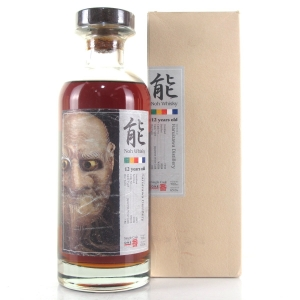 Karuizawa 1995 Noh Single Cask 12 Year Old #5004 / Kamiasobi Exclusive