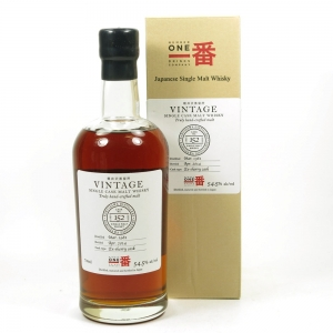 Karuizawa 1981 33 Year Old Single Cask #152