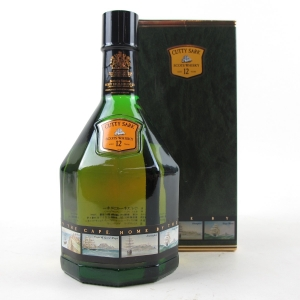 Cutty Sark 12 Year Old Emerald