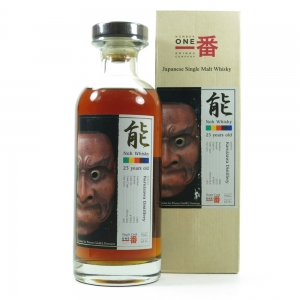 Karuizawa 1989 23 Year Old Noh Single Cask #7893