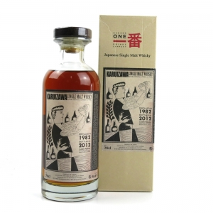 Karuizawa 1982 Cocktail Series Single Cask #8444