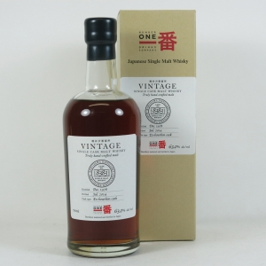 Karuizawa 1978 35 Year Old Single Cask #8383 Front