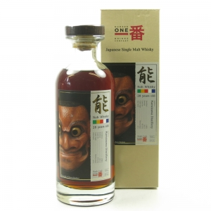Karuizawa 1983 28 Year Old Noh Single Cask #7576