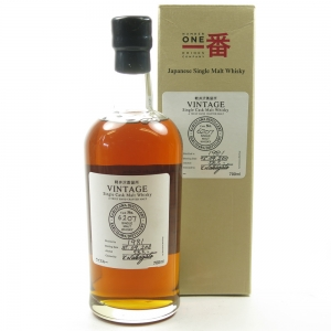 Karuizawa 1981 30 Year Old Single Cask #6207