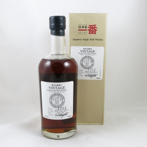 Karuizawa 1984 27 Year Old Single Cask #3660 front