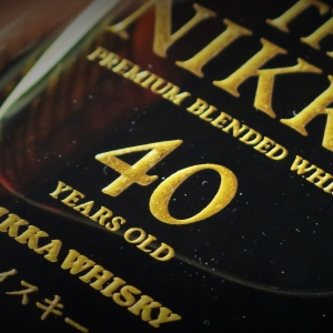 Nikka 40 Year Old