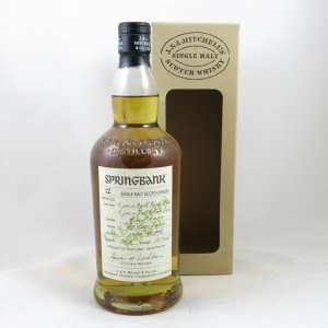 Springbank 2000 12 Year Old Calvados Wood front