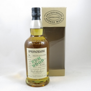 Springbank 1991 16 Year Old Rum Wood front