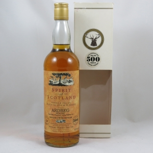 Ardbeg 1974 Spirit of Scotland Front