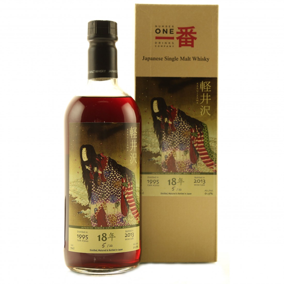 fb76f386000 Karuizawa 1995 Single Cask 18 Year Old #5022 / Ghost Series #2 - Only