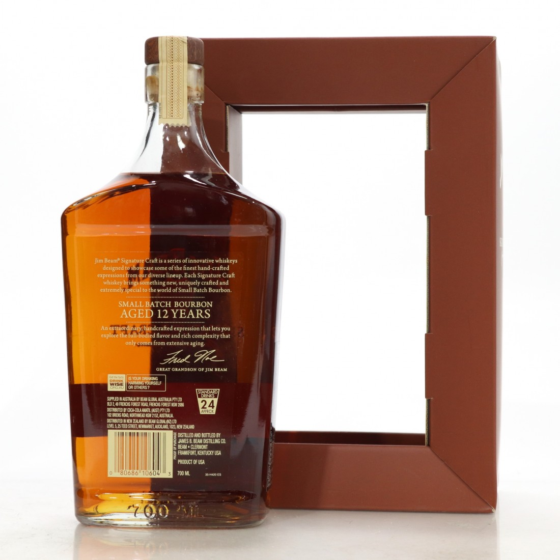Jim Beam Signature Craft 12 Year Old Whisky Auctioneer
