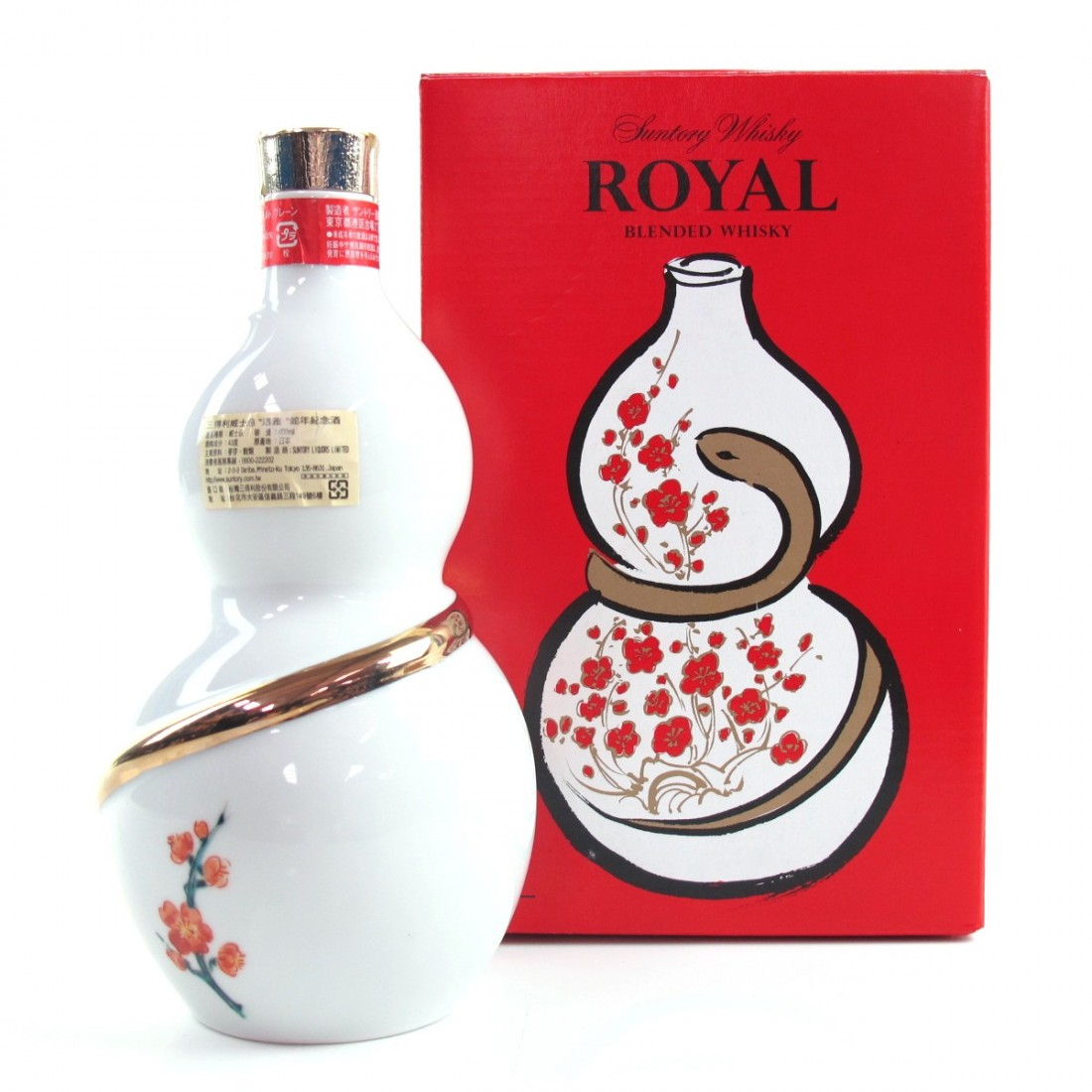 Suntory Whisky Royal 60cl / 2013 Year of the Snake Decanter