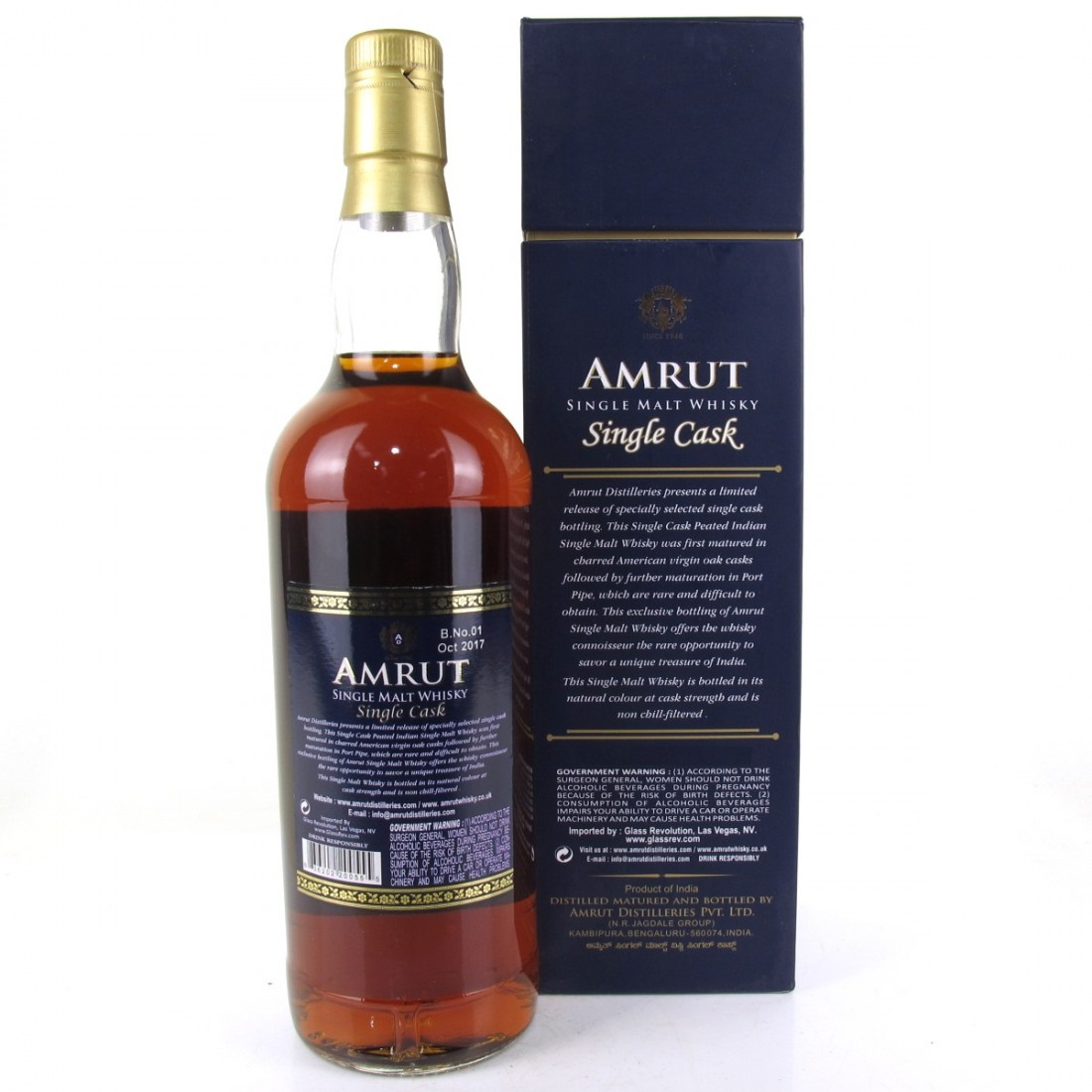 Amrut 2013 Single Port Pipe #4668 75cl / US Exclusive