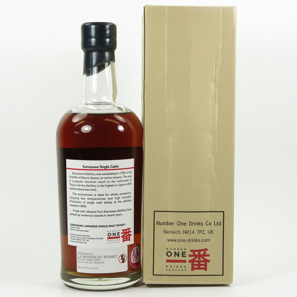 Karuizawa 1969 Single Cask 42 Year Old #8183 | Whisky Auctioneer